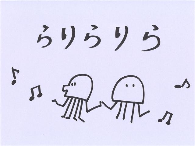 らりらりら (4)_R