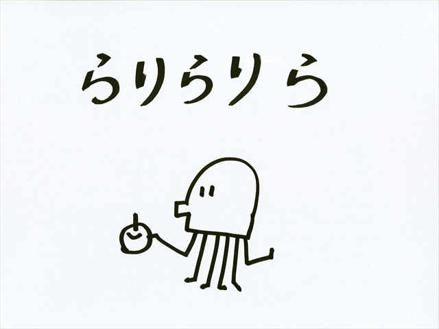 らりらりら (5)_R