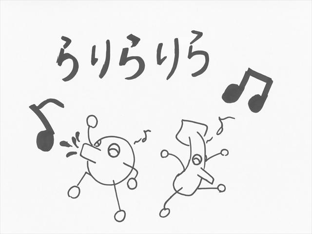 らりらりら (15)_R